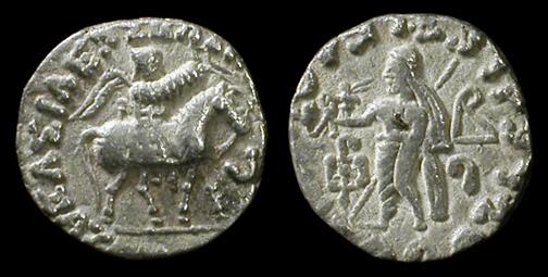 Dracma de Azes II del 35 a.C. al 5 d.C acuñado en Bactria Azesdrachm-1582