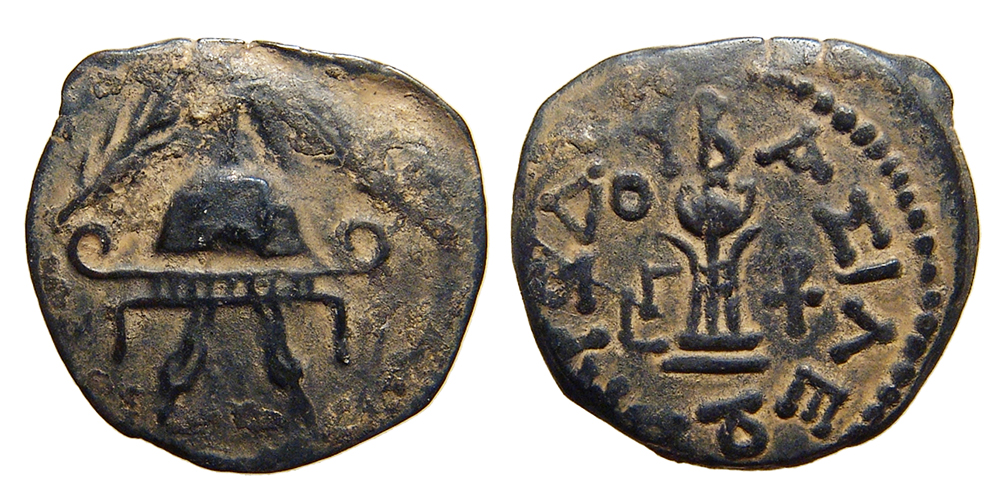 Ancient Resource Herod The Great Authentic Ancient Coins