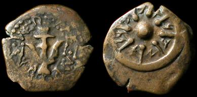 Herod Agrippa I Jesus Time Rare Antique Autenthic Ancient Judaea Old Coin Prutah