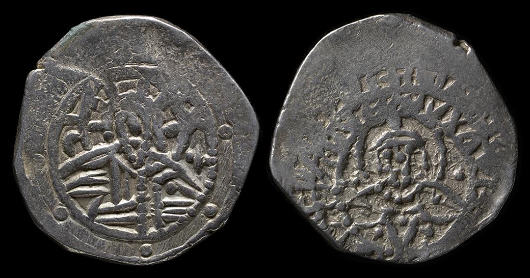 Byzantine Coin Manuel I Comnenus1143-1180 Ad Constantinople Billon Aspron Trachy Byzantine (300-1400 Ad) Coins & Paper Money
