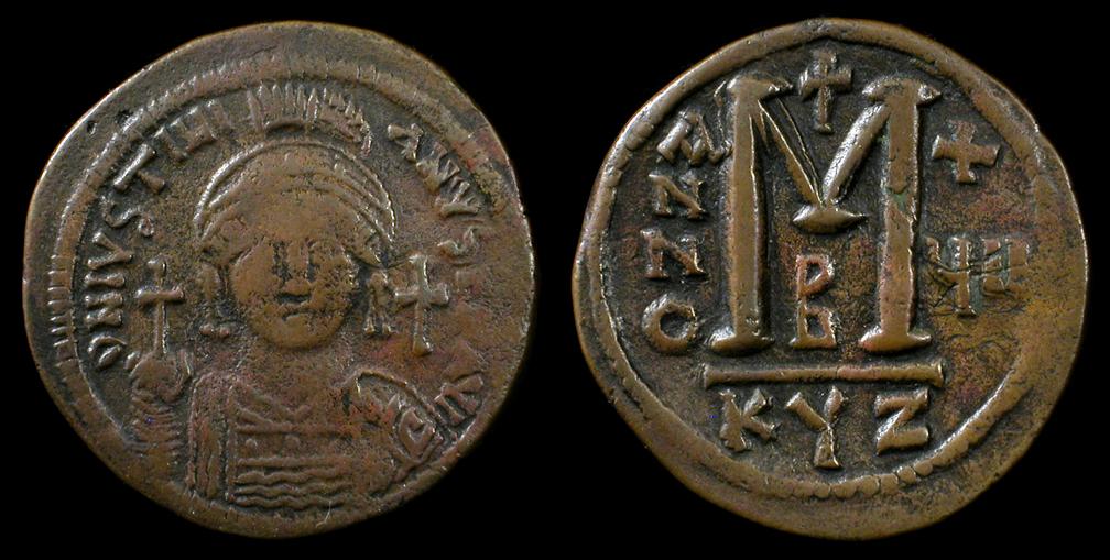 byzantine m coin