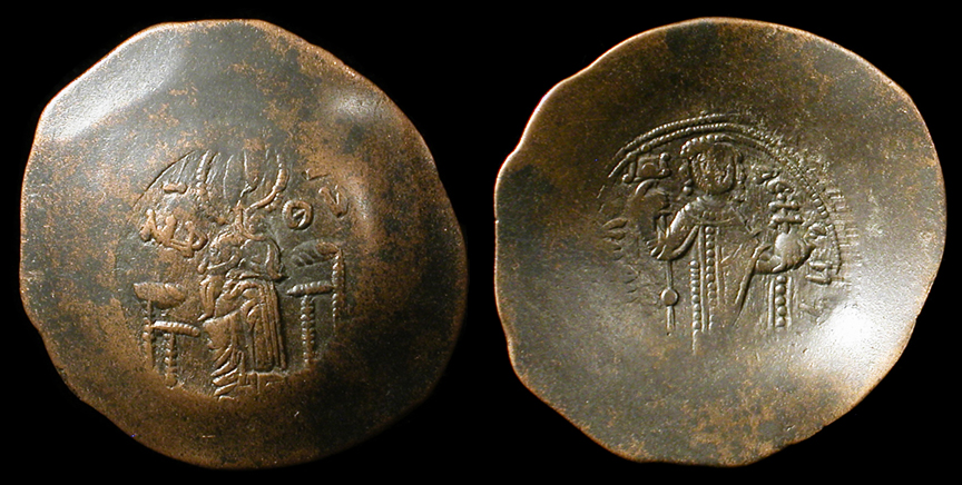 Byzantine Coin Manuel I Comnenus1143-1180 Ad Constantinople Billon Aspron Trachy Traveling Coins: Ancient