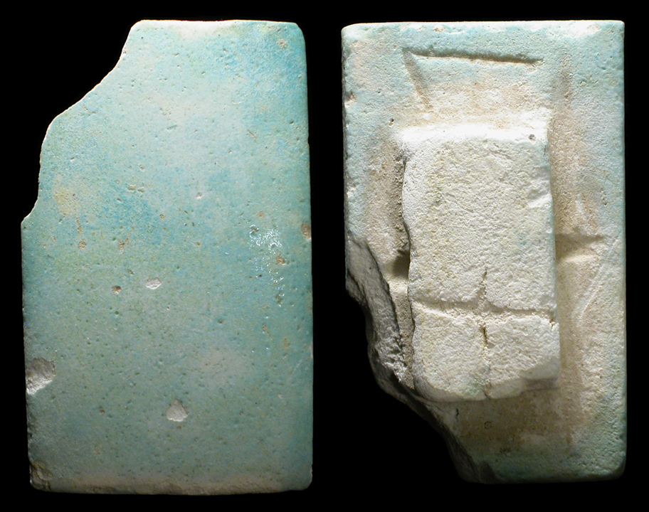 Ancient Resource: Ancient Egyptian Burial Chamber Wall Tiles for Sale