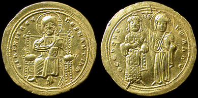 Gold Coins For Sale >> Ancient Resource: Byzantine Empire Coins and Artifacts for Sale