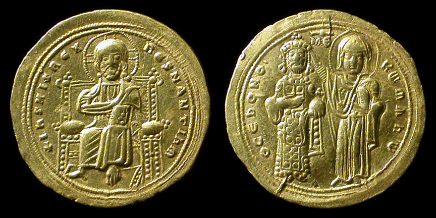 ancient resource byzantine empire gold silver bronze coins for sale