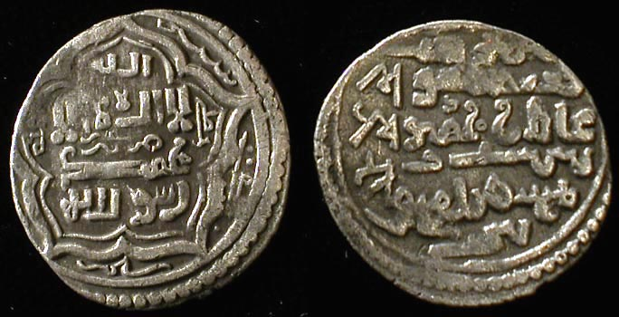 Ancient Islamic Coins (ancientresource.com)