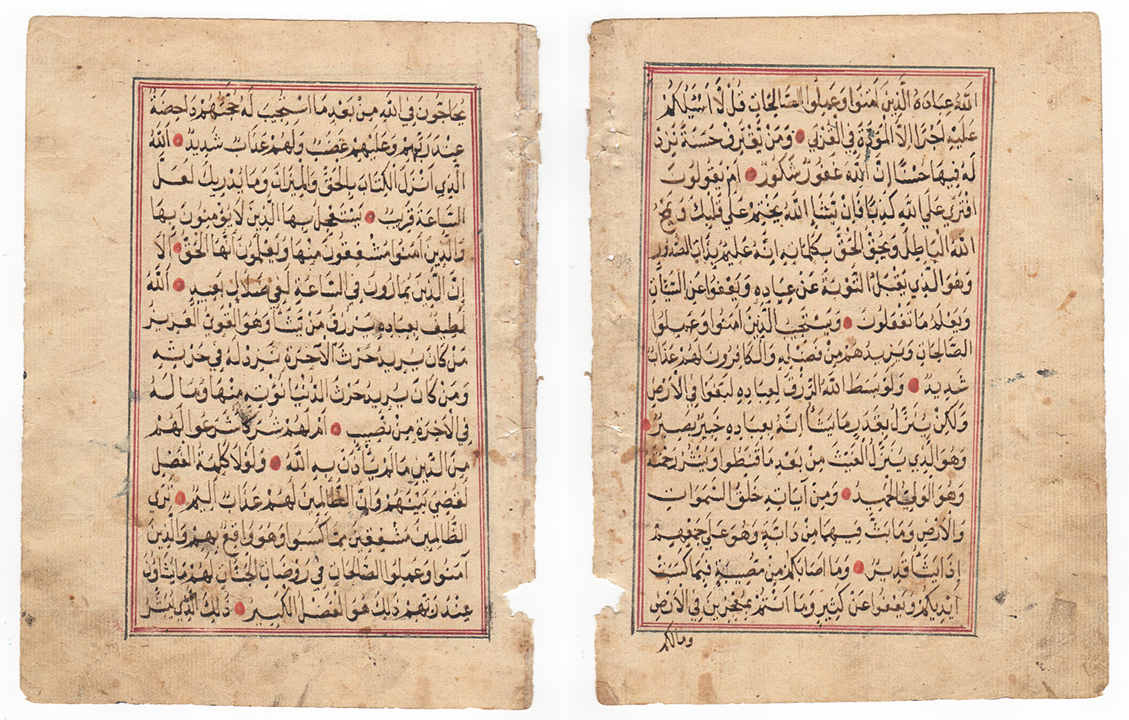 ancient resource ancient islamic manuscripts the koran quran