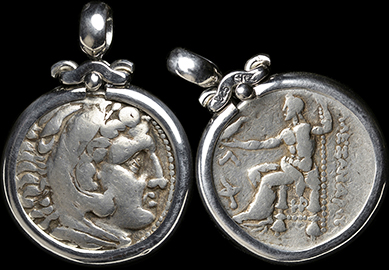 Ancient Resource: Authentic Ancient Greek and Roman Coin