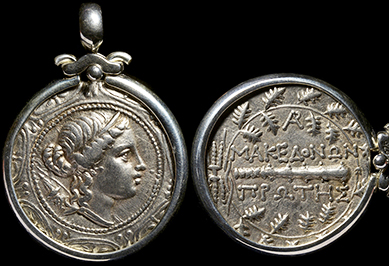 Ancient resource authentic ancient greek and roman coin necklaces ancient macedon greece huge silver tetradrachm minted under roman occupation 158 149 bc set into custom 925 silver bezel diademed head of artemis mozeypictures Images