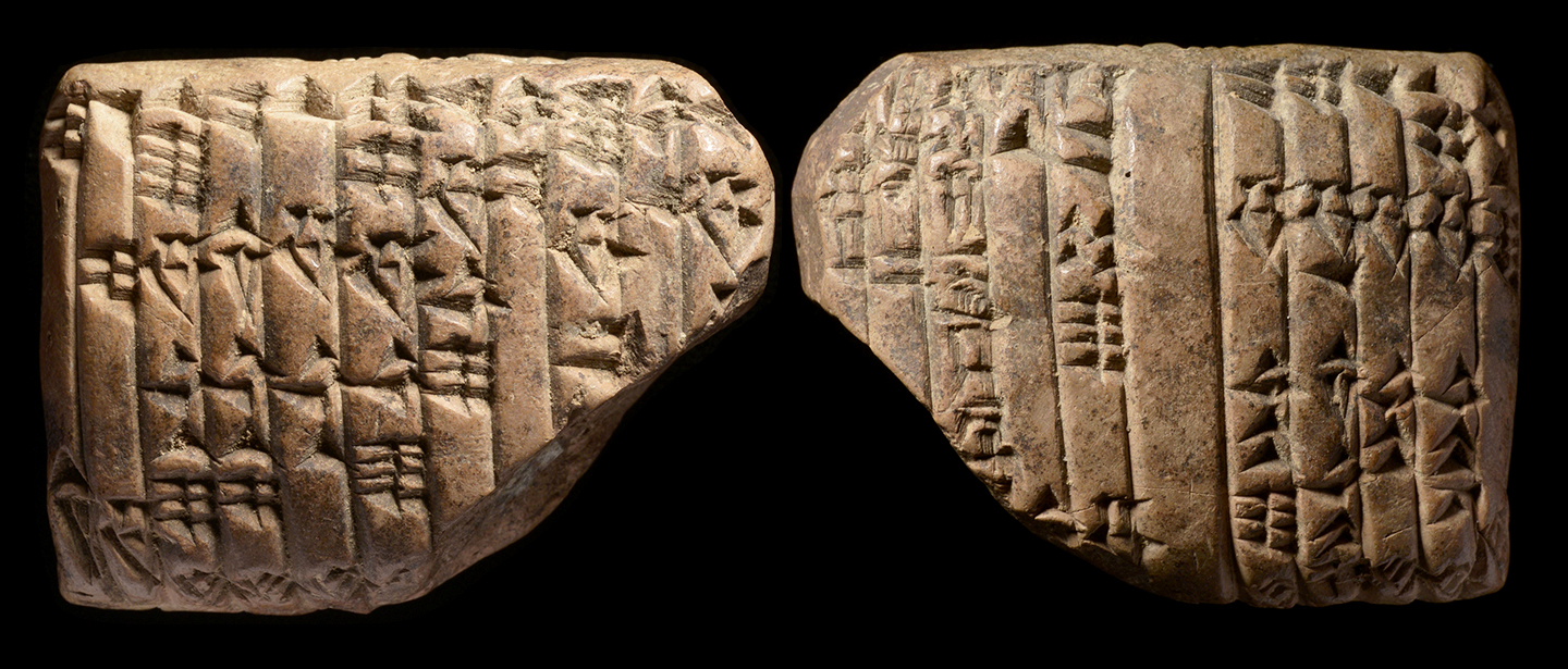 Ancient resource ancient mesopotamian and sumerian cuneiform ancient resource ancient mesopotamian and sumerian cuneiform tablets for sale publicscrutiny Choice Image