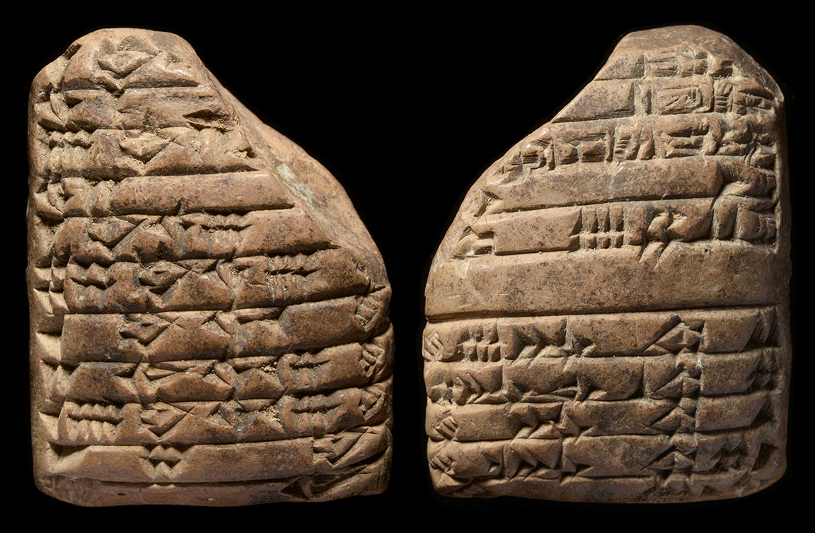 Ancient resource ancient mesopotamian and sumerian cuneiform ancient sumeriamesopotamia ur iii period 2100 2000 bc fantastic cuneiform tablet from an old collection an administrative tablet recording the delivery publicscrutiny Choice Image
