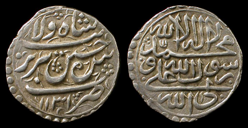 Persian Coin Ring