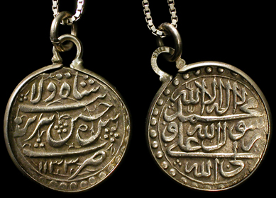 Ancient Resource Authentic Ancient Persian Jewelry For Sale
