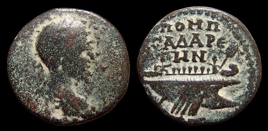 [IMG]http://www.ancientresource.com/images/roman/romancoins/coins-2nd-3rd-century/gordian-gadara-syria-cr2304.jpg[/IMG]