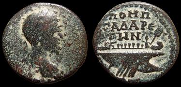 gordian-gadara-syria-cr2304b.jpg